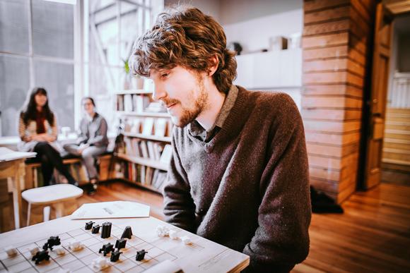 Game of Shatranj